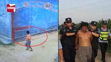 山東一男子在家中摔死其孫子后潛逃,警方已將其抓獲