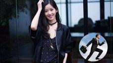 章泽天疑似赴英国剑桥读书 做个独立自强的女人有多重要