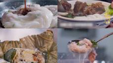 《宵夜江湖》之舌尖上的广州,这些美食秘诀你get了吗