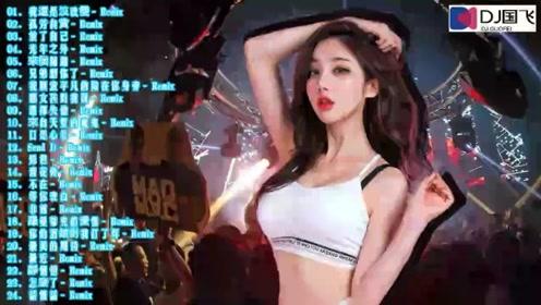 DJ国飞-2020全抖音火爆流行情歌舞曲版车载专用
