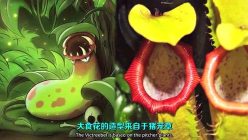 10个存在于现实世界中的宠物小精灵 @柚子木字幕
