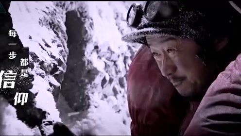 《我和我的祖国》《攀登者》《中国机长》3部电