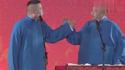 岳云鹏说相声,孙越和他唱反调,小岳岳恼羞成