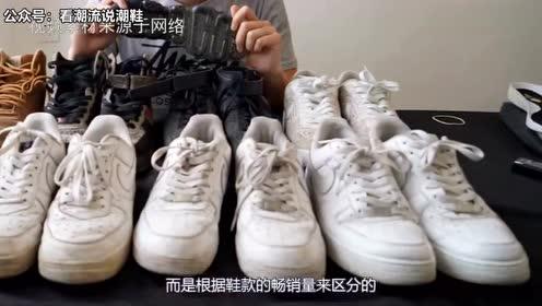 为什么高仿鞋这么贵,是谁给了莆田鞋贩把假鞋卖上千的勇气?千元