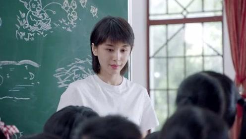 《第二次也很美》安安的故事讲的小朋友们都喜