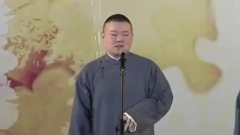 2019德云社岳云鹏 孙越最新相声《学哑语》