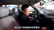 老司机评测大众捷达,皮实耐造油耗低,家用代步首选它