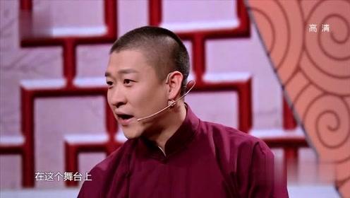 曹云金春晚经典相声《主角与配角》妙趣横生
