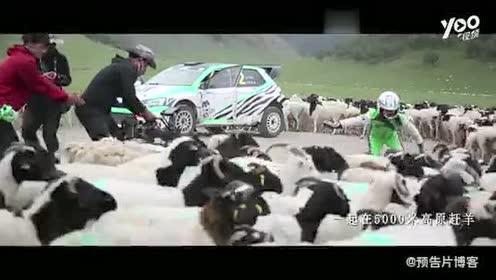 《飞驰人生》 平凡之路MV!