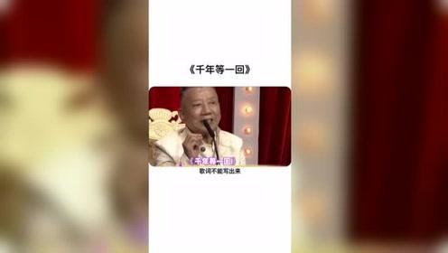 白蛇传其实是中国音乐文学戏剧的代表作