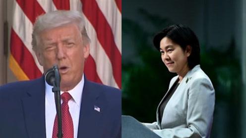 """特朗普称""""想跟美国做生意就别用华为"""" 华春莹当场两句话点醒世人"""