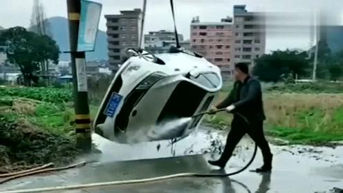 360度无死角洗车,这待遇还真没几个人享受过!