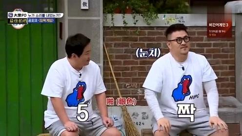 韩综:柳炳宰玩不出声游戏眼神好纯洁 Defconn这次又中枪了
