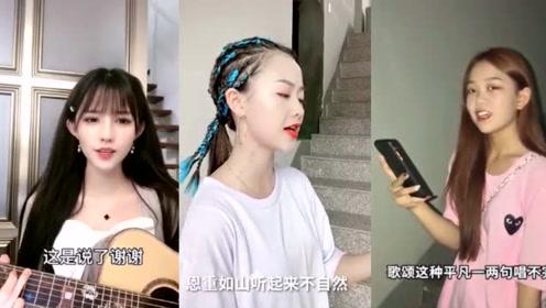最近爆火的李荣浩歌曲《爸爸妈妈》,美女网红甜美演唱,真好听
