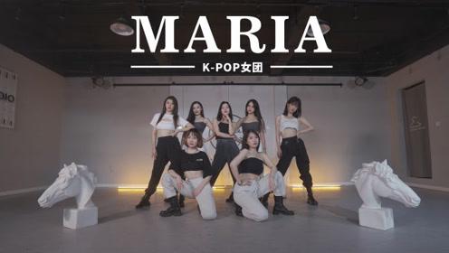 MAMAMOO华莎《Maria》超强还原韩舞翻跳