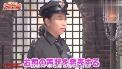 日本综艺节目:整人大赏,美女监狱酷刑被拔鼻