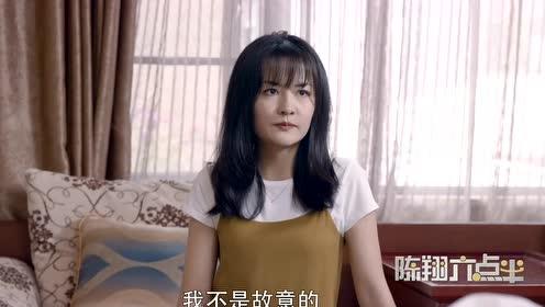 #每日搞笑精选#陈翔六点半:有的事情,一旦发生