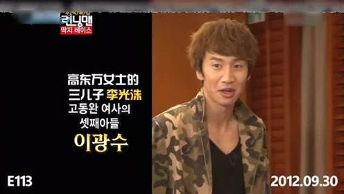 RM:这段剪辑出来的原因就是,背景音乐很有感觉