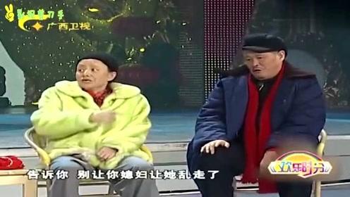 宋丹丹:你黑土有能耐也飘啊!赵本山的神回复