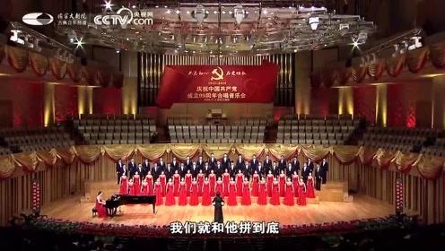 国家大剧院合唱团混声合唱《游击队歌》,高亢激昂,优美动听!