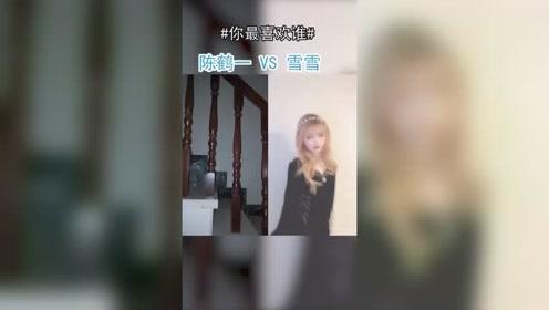 陈鹤一和雪雪的梨泰院class证件展示,你最喜欢谁