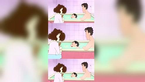 小新一家超幸福,连泡澡的时候都这么有趣!