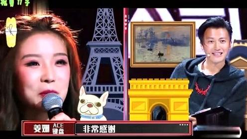 谢霆锋现场跟美女对飙法语!王俊凯戏称:你们