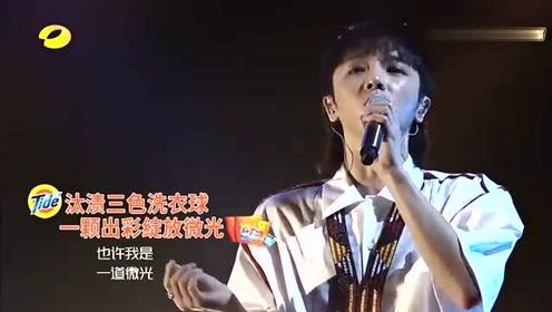 华晨宇献唱《微光》,简单纯音乐穿透力太强,治愈心灵的好声音