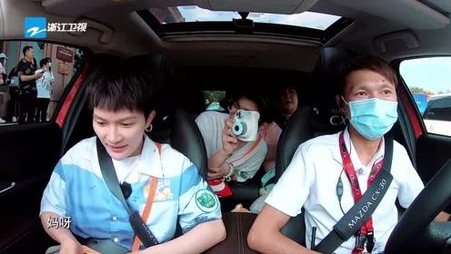 《青春环游记2》范丞丞化身摄影师,周深拍照被嘲注孤生!