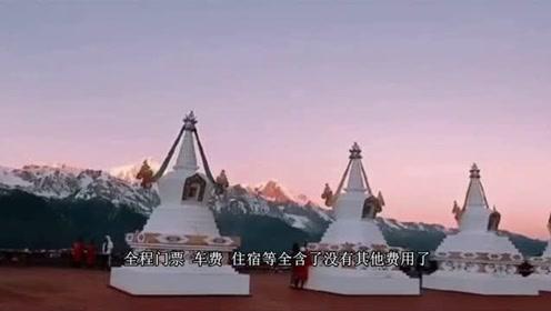 云南旅游景点大全排行石林,云南旅游景点大全集,云南旅游#旅行vlog#
