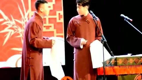 张云雷与杨九郎,这可爱的小哥俩,竟现场找朋