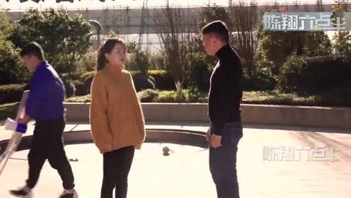 陈翔六点半:我在咱们监狱里已经呆6年了,但是我是判了5年。