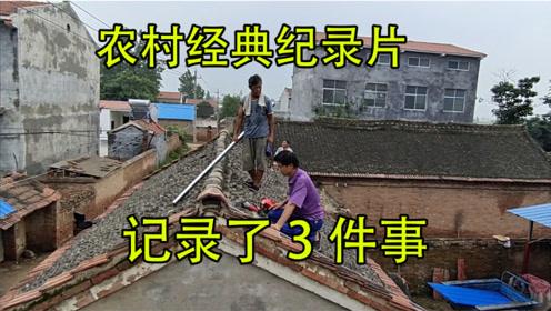 农村小伙独立拍摄纪录片,视频发表反应很强烈