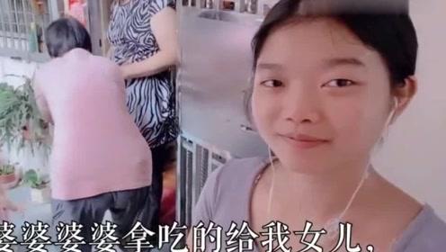 香港人的生活:看她拍了那么久视频,现在知道她的家境了!