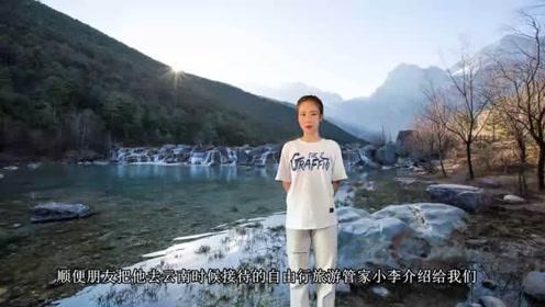 云南旅游线路推荐云南旅游,夏天去云南旅游穿什么,云南旅游攻略