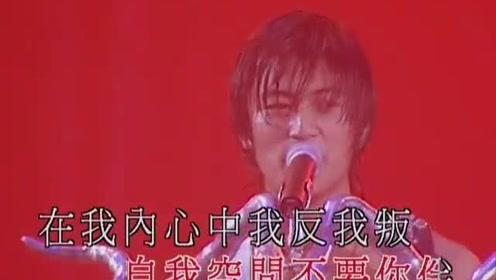 刘德华做梦都想不到,谢霆锋竟然翻唱他的《独自去偷欢》