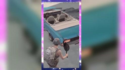 绝地求生大逃杀搞笑视频,下次再也不随随便便借别人车开了