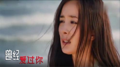 郑源一首《曾经爱过你》伤感歌声触痛无数人,听到心碎!