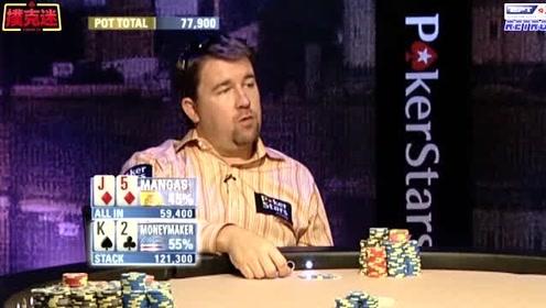德州扑克:EPT 历届精彩手牌集锦 58