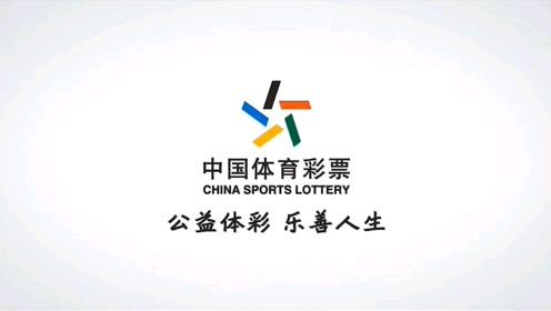 #杨幂2020年9月消息#中国体育彩票