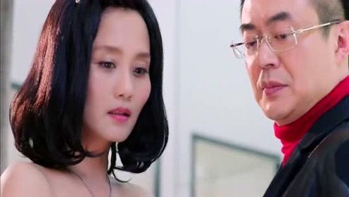 看到总裁如此可爱的女儿,美女立马就想到,自己也有一个宝贝女儿