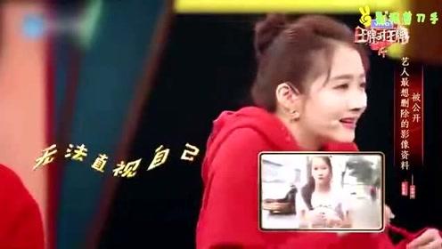 众人翻旧视频,关晓彤太逗了,看到黄渤年轻好帅!