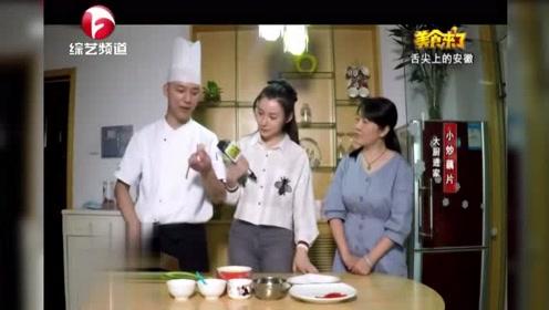 《美食来了》:大厨进家——小炒藕片!多吃清热下火,料足足的