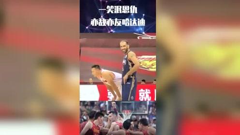 哈达迪加盟CBA后和内线球员关系不错,这就是篮球的魅力!