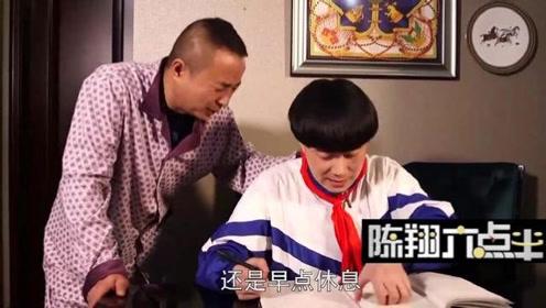 陈翔六点半:蘑菇头参加高考,爸爸在水里放安眠药,错过了考试!