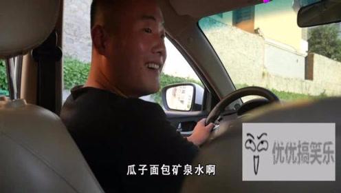 短裙美女搭乘滴滴,看司机如何缓解尴尬情况,真的很搞笑