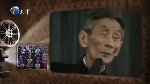 笑礼相迎:马三立经典相声视频曝光,不愧是大师超有范儿