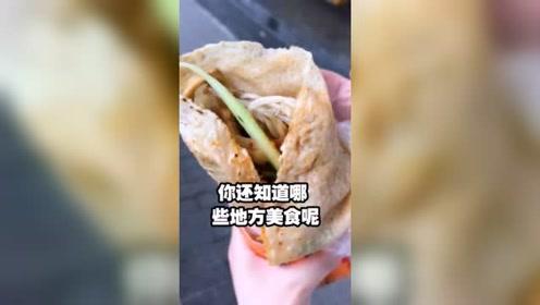 美食探店 杭州有你的家乡美食吗