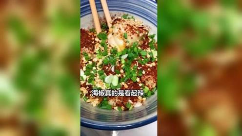 美食探店 重庆火速出圈的,超好吃干海椒抄手居然这里也有?