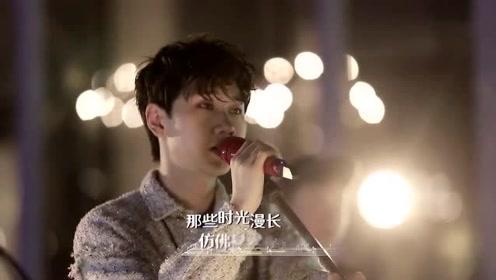 汪苏泷现场演唱《那个男孩》一开口满满的都是青春!